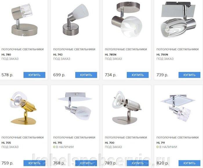 Потолочные светильники от ведущих мировых производителей - фото pic_be82e010011c413_700x3000_1.jpg