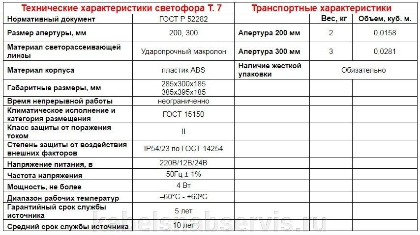 pic_4460bdf6e6f622c2c610dbb0c371be2e_1920x9000_1.jpg