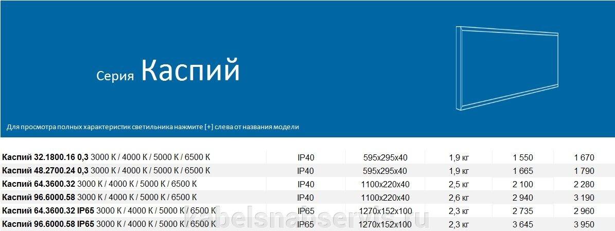 pic_92d1bc3becc234b_1920x9000_1.jpg