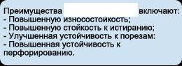 pic_685f65646d2a69b_700x3000_1.jpg