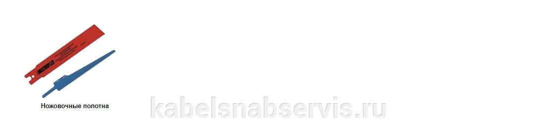 Низковольтное оборудование (ABB, Weidmüller, Phoenix Contact, Schneider Electric, ПРОВЕНТО, Hensel, Pfannenberg, Tekfor) - фото pic_bfaed537f6806bc3c49f9d84631c83ce_1920x9000_1.jpg