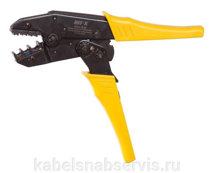 Инструмент для опрессовки (пресс-клещи, пресса мех, гидравлические автономные, гидравл. не автономные, электрогидравл) - фото pic_62cdbcbc1a84274_700x3000_1.jpg