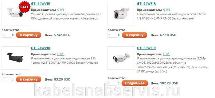 Системы видеонаблюдения: видеооборудование, видеокамеры, объективы, подсветки, усилители, преобразователи, грозозащита - фото pic_5770d329daf6751_700x3000_1.jpg