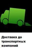 pic_dc8cd703bd2e500_700x3000_1.jpg
