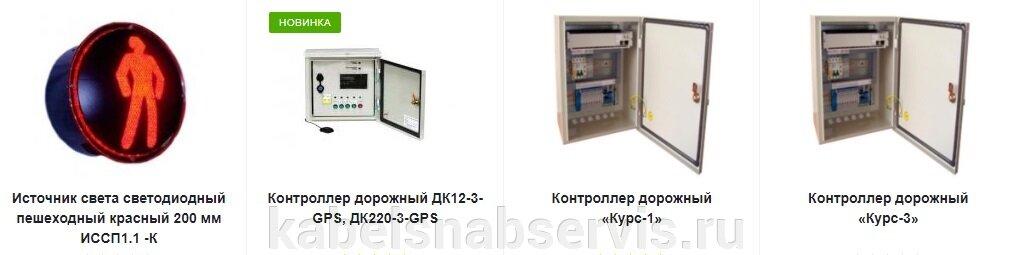 pic_a728c6117a440b8c869098bffd69d420_1920x9000_1.jpg