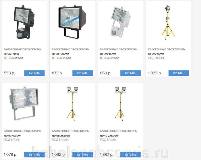 Прожекторы и фонари (галогенные, металлогалогенные, перезаряжаемые, светодиодные прожекторы) - фото pic_4448dc6d4bdbc71_700x3000_1.jpg