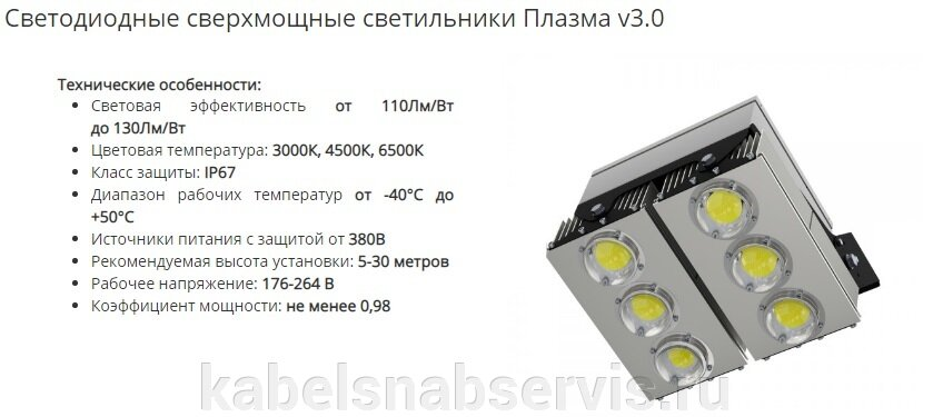 pic_d5f94c7f216167b718ba3108b34642ee_1920x9000_1.jpg
