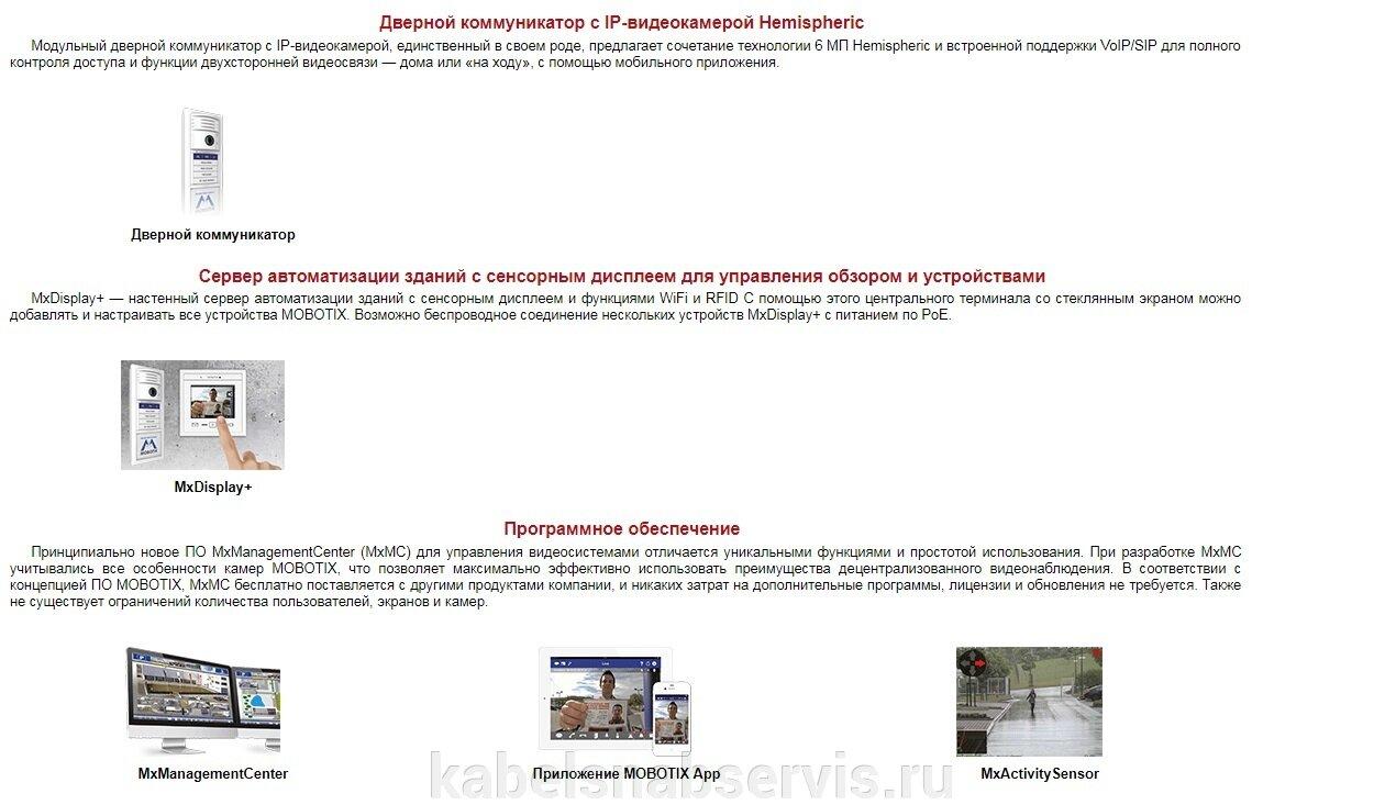 Низковольтное оборудование (ABB, Weidmüller, Phoenix Contact, Schneider Electric, ПРОВЕНТО, Hensel, Pfannenberg, Tekfor) - фото pic_987fb897366ba2baae8e914f8930d170_1920x9000_1.jpg