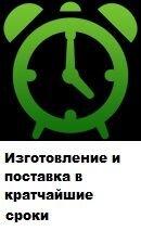 pic_51674d1830adf64_700x3000_1.jpg