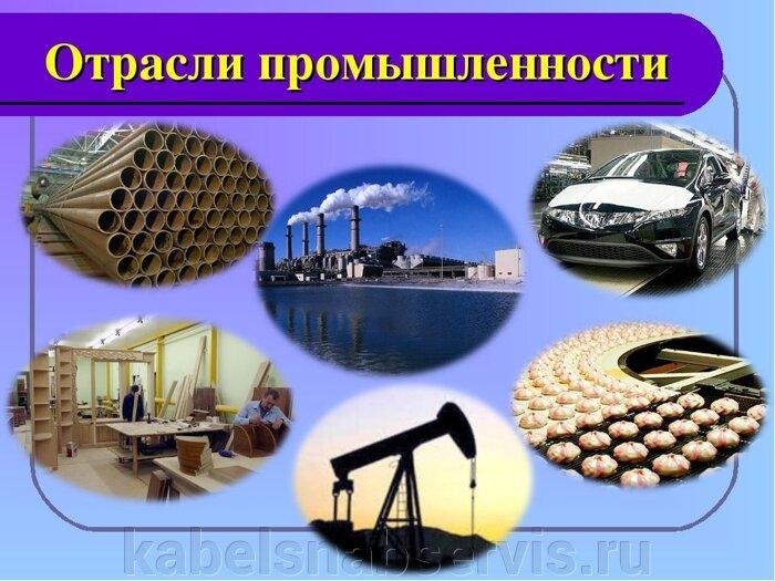 Клиенты компании - фото pic_ccc65e29c95e2ca_700x3000_1.jpg