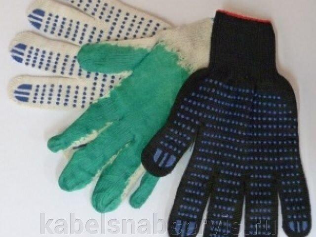 Перчатки Х/Б с ПВХ (4-х нитчатые) - фото 1