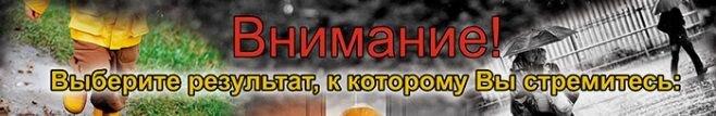 Ковер влаговпитывающий ворсовый на полимерной основе - фото pic_36550d919c0a2c8_700x3000_1.jpg
