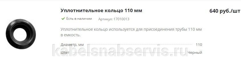 pic_e80c0aa1cfb42bdb947174b13391194b_1920x9000_1.jpg