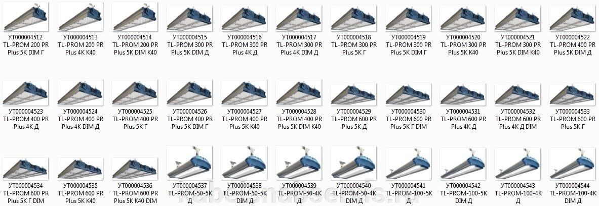 Светодиодные промышленные светильники TL-PROM - фото pic_c897014dafaf07b_1920x9000_1.jpg