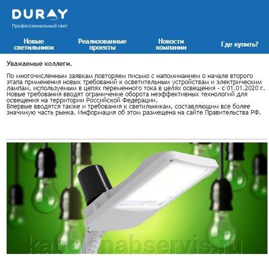 Впервые вводятся также и требования к светильникам, составляющим все более значимую часть рынка - фото pic_305fcdd9d68859f68a904035d2e310f5_1920x9000_1.jpg