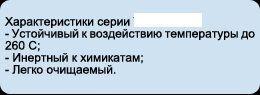 pic_5f4f063bc4dfcd6_700x3000_1.jpg