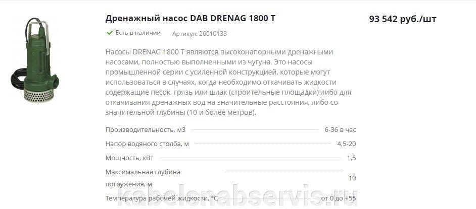 pic_16bd3ee170b8a9b80eae0a14e9ac3c62_1920x9000_1.jpg