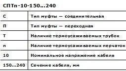 pic_6b224e05b704b92_700x3000_1.jpg
