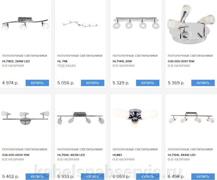 Потолочные светильники от ведущих мировых производителей - фото pic_a1038f54c9daf0a_700x3000_1.jpg