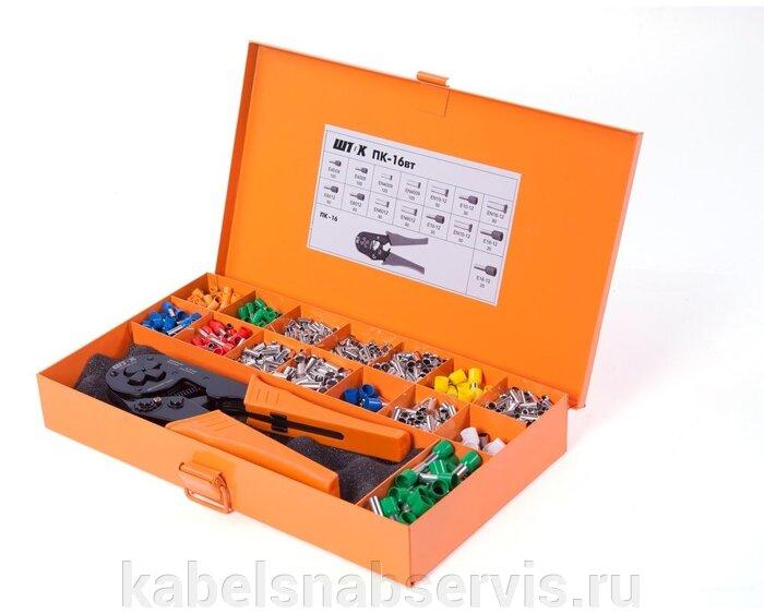 Инструмент для опрессовки (пресс-клещи, пресса мех, гидравлические автономные, гидравл. не автономные, электрогидравл) - фото pic_540f86ac66a43e8_700x3000_1.jpg