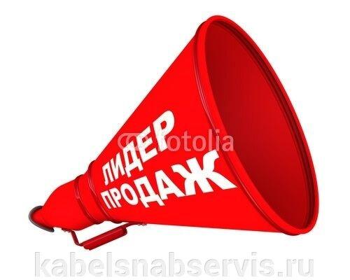 Светильники серии Каспий по оптовым ценам!!!! Общественное освещение - фото 1