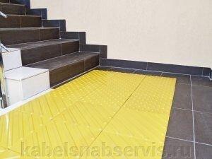 Плитки тактильные резиновые - фото pic_947b94c018f2710_700x3000_1.jpg