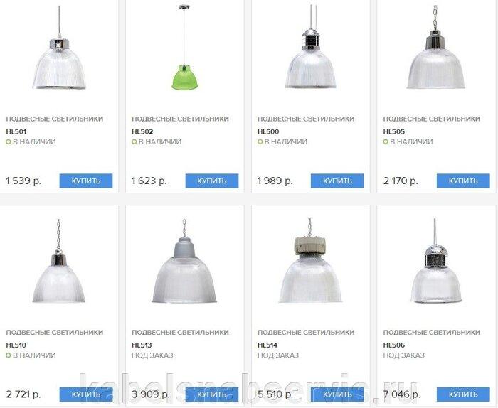 Светильники для помещений (аварийный, водонепроницаемые, встраиваемые, галогенные, декоративные, магнитные, люминисц.) - фото pic_7631d2d42b8c54d_700x3000_1.jpg