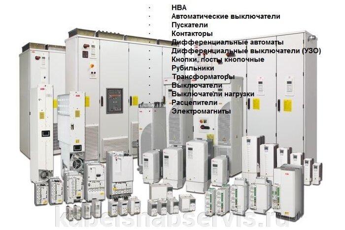 Товары промышленно-строительного назначения по заводским ценам - фото 4