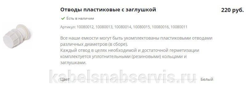 pic_ee874ab29661029245c62240bfb2c26a_1920x9000_1.jpg