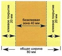 pic_2b55043d6f5fea2_700x3000_1.jpg