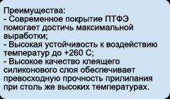 pic_d269a025aafa20a_700x3000_1.jpg