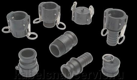 Соединения для промышленных материалов (камлоки, ремонтные соединения, кольца для камлоков, хомуты черв, пров., сил.) - фото pic_668a0864ea1644d_700x3000_1.jpg