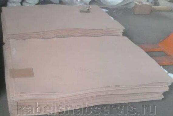 Кожкартон МПЦК лист 1500х1000 мм, МПЦК, FTH453, АЯШ, MakroTex, СВМП, STR, Texon, CОП - фото pic_f509004e962329d_700x3000_1.jpg