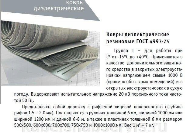 pic_cb2a4882fa1612c91eeb6a3ce8fca49a_1920x9000_1.jpg