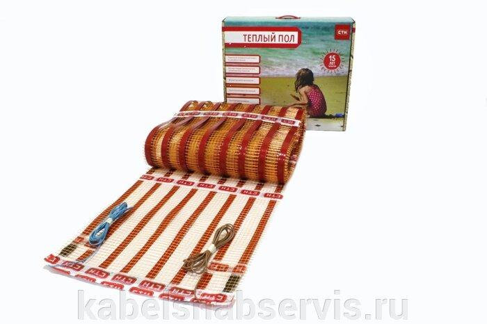Электрический теплый пол по ценам завода-производителя торговой марки СТН!!! - фото pic_9e4717f726c80bd_700x3000_1.jpg