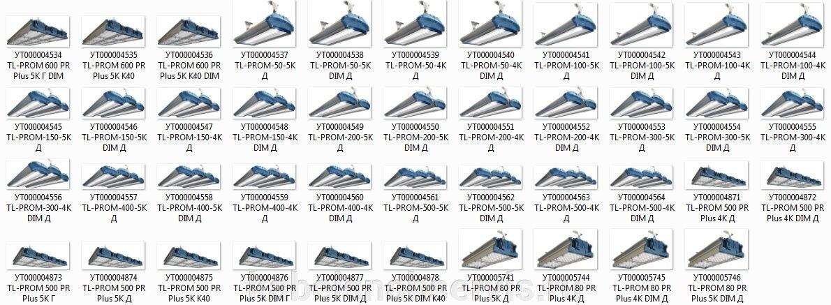 Светодиодные промышленные светильники TL-PROM - фото pic_7d2b6fb0ec6f567_1920x9000_1.jpg
