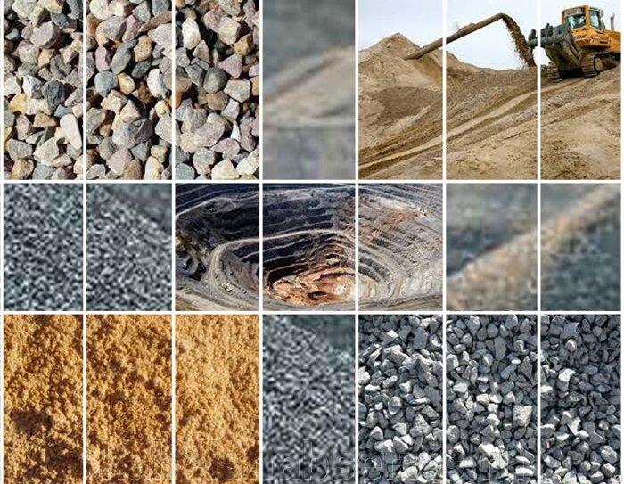 Песок (полифракционный, монофракционный) - фото pic_b6444213c0fba47_700x3000_1.jpg