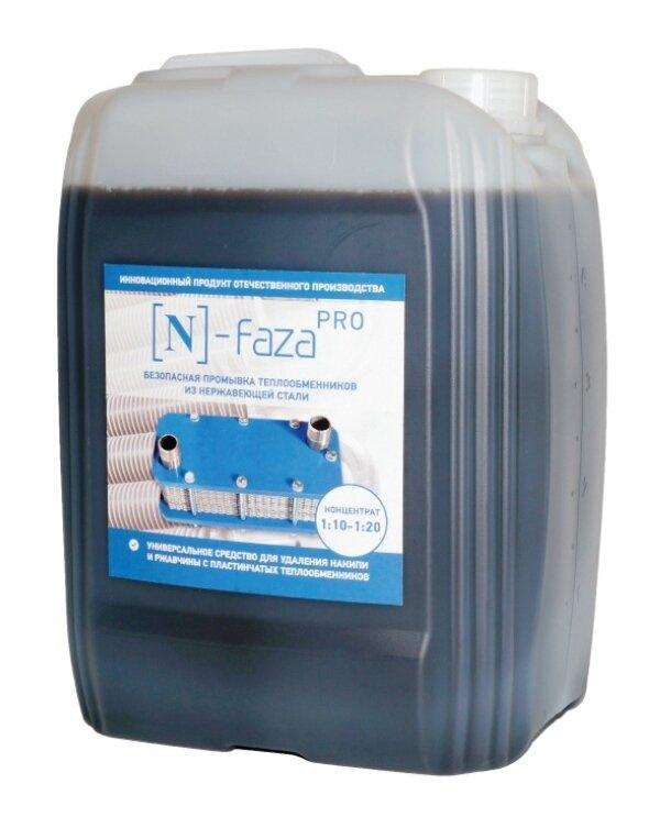 Жидкость [N]-Faza 5 л. для очистки теплообменных систем - фото pic_d7d8cce609d4ffb72b61137941a4054f_1920x9000_1.jpg