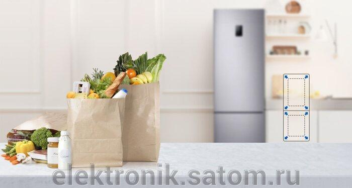Холодильник Samsung RB37J5240EF/WT, бежевый (двухкамерный) - фото pic_32cfcb25bf2e20e_700x3000_1.jpg