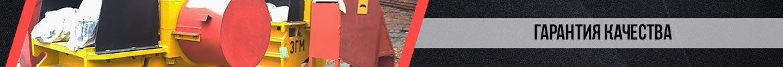 Запасные части дробильных установок и экскаваторов - фото pic_b8941b369978919bd7d6188b10278c46_1920x9000_1.jpg