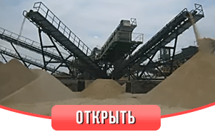 О нас - фото pic_9065ac7b514a68f6477a0c5f04d7d4dd_1920x9000_1.png
