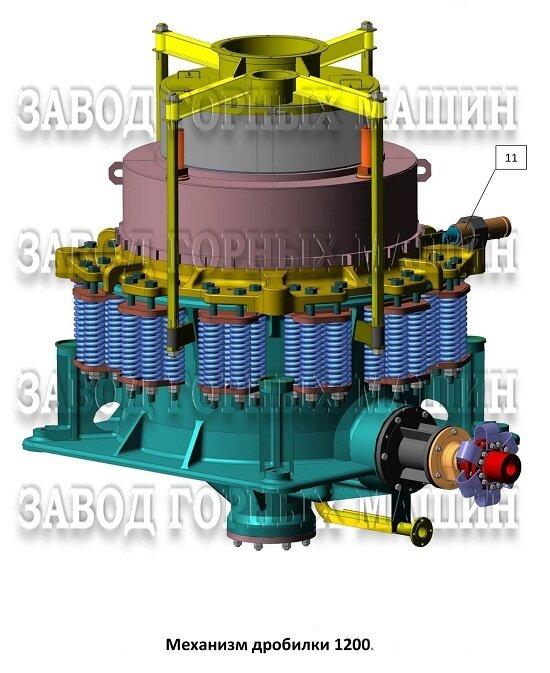 Механизм дробилки 1-126460-02 КМД-1200 Гр - фото pic_5ecca2fb619954df733df0d23a5b07d9_1920x9000_1.jpg