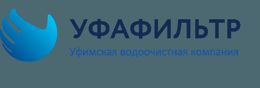 УфаФильтр, уфимская водоочистная компания - фото уфафильтр