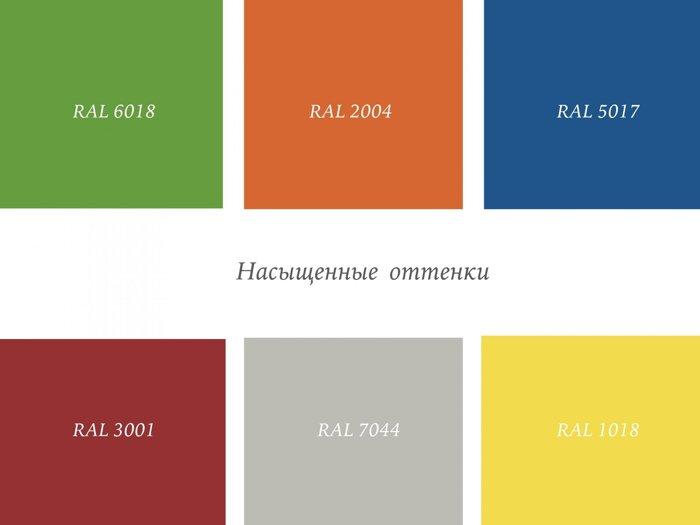 Стол Коллекция Поп-Арт (1800*800) - фото 1
