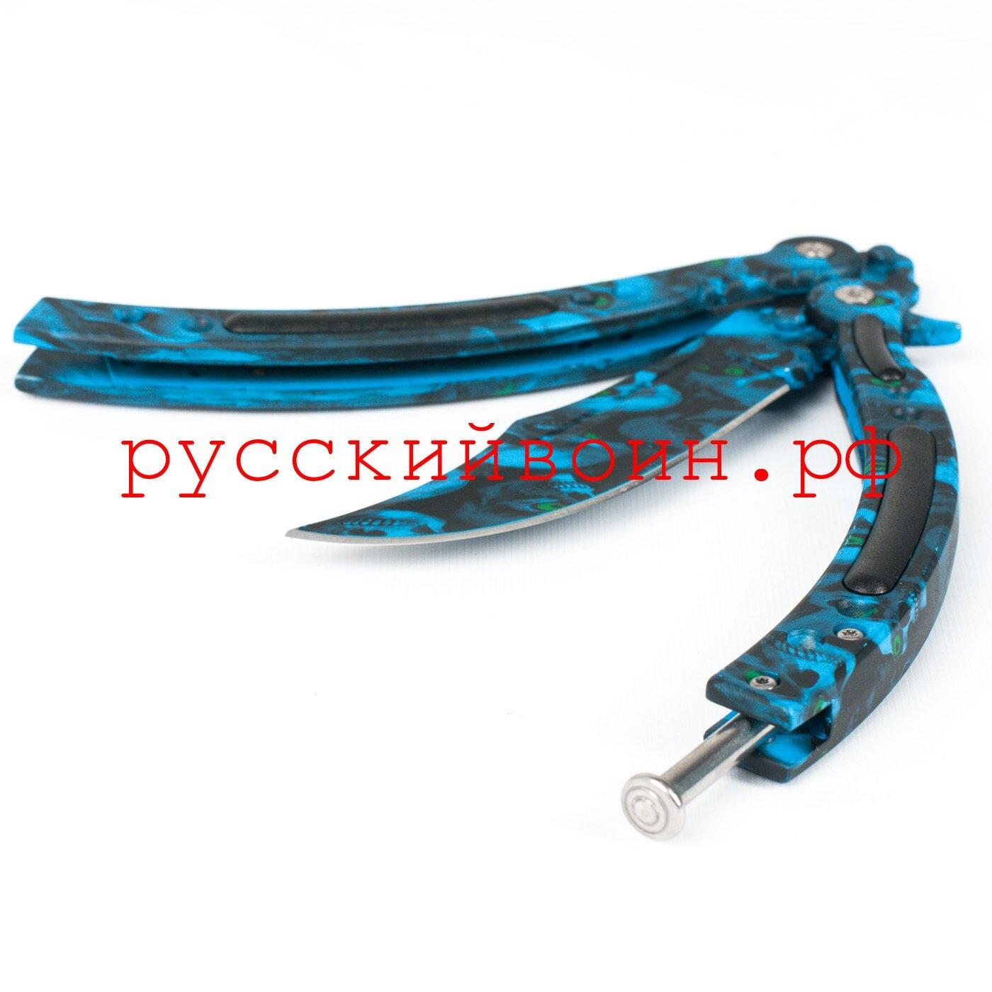 Нож-бабочка CS GO Blue Skull