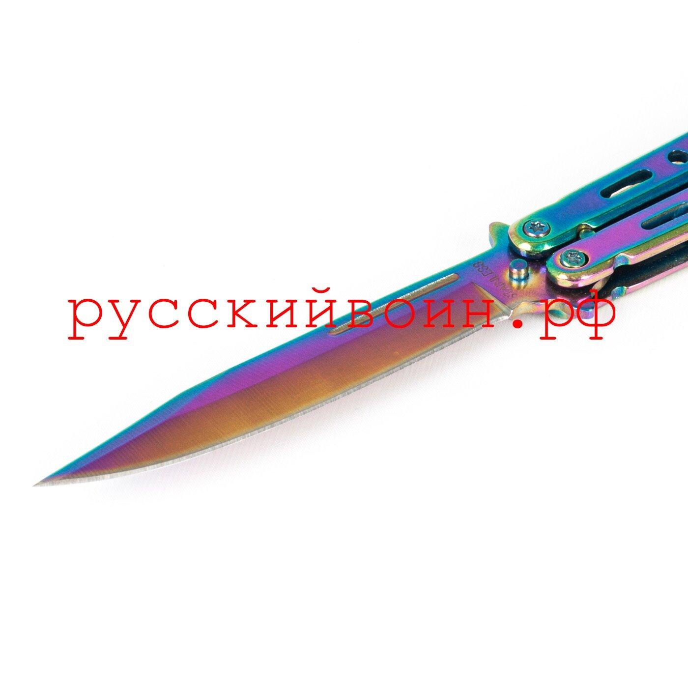 Нож-бабочка Explorer Градиент