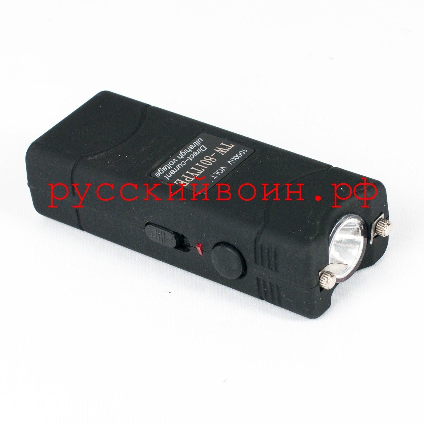 Электрошокер TW-801
