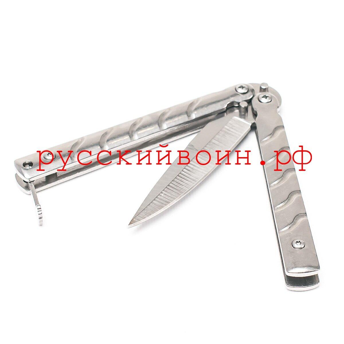 Нож-бабочка Sirius Серебро
