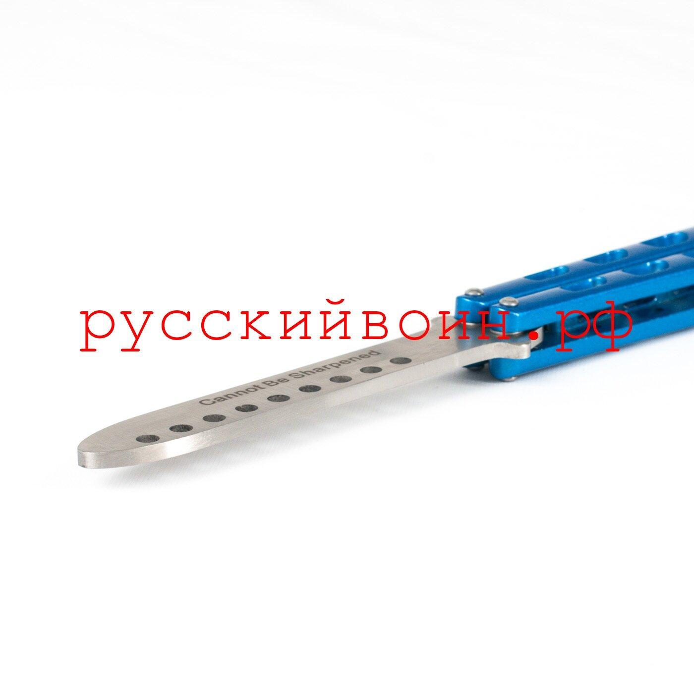 Тренировочный нож-бабочка MK 2 Синий
