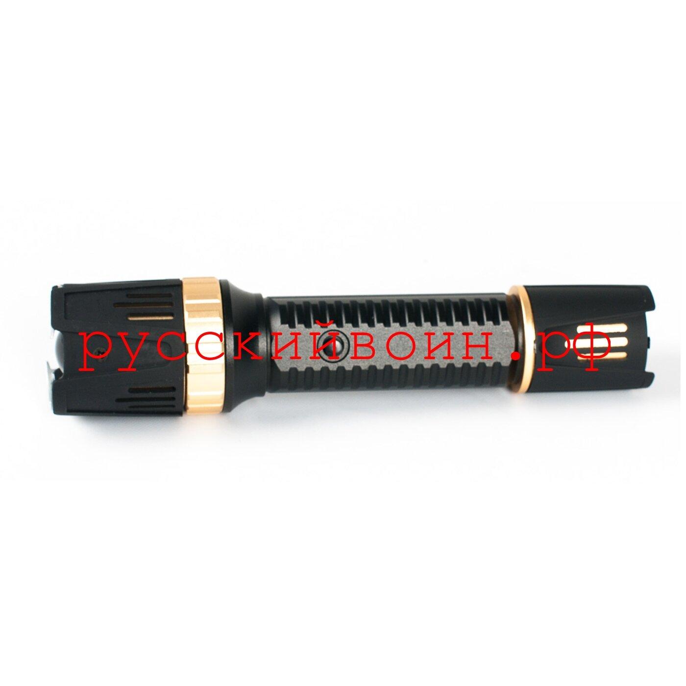 Электрошокер Молния YB-1320